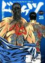 ドンケツ(25) (ヤングキングコミックス) [ たーし ]
