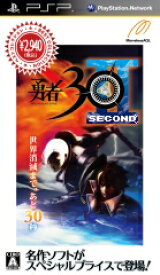 勇者30 SECOND Best Collection