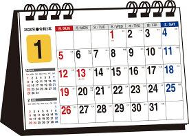 書き込み式シンプル卓上カレンダー(A7ヨコ/カラー)(2020年) ([カレンダー])