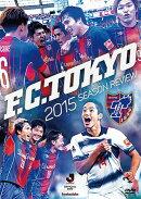 FC東京2015シーズンレビュー