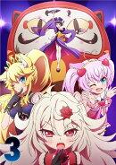 TVアニメ「SHOW BY ROCK!!STARS!!」Blu-ray 第3巻【Blu-ray】