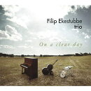 【輸入盤】On A Clear Day
