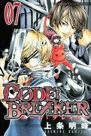 C0DE:BREAKER(07)