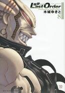 銃夢Last Order NEW EDITION(8)