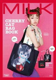 MILK CHERRY CAT BAG BOOK