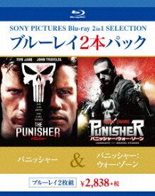 パニッシャー/パニッシャー:ウォー・ゾーン【Blu-ray】 [ トム・ジェーン ]