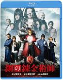 鋼の錬金術師【Blu-ray】