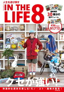 IN THE LIFE VOL.8