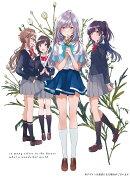 色づく世界の明日から Blu-ray BOX 1【Blu-ray】