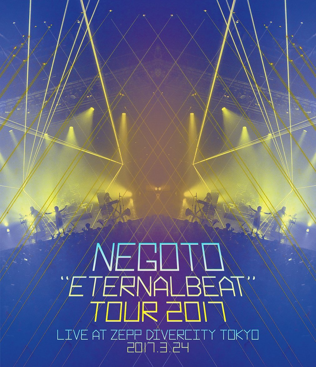 """ETERNALBEAT"" TOUR 2017【Blu-ray】 [ ねごと ]"