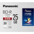 6倍速ブルーレイディスク片面1層25GB(追記型)20枚P