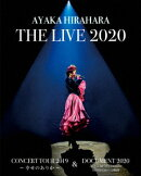 平原綾香 THE LIVE 2020 CONCERT TOUR 2019 〜 幸せのありか 〜 & DOCUMENT 2020 A-ya in Myanmar『MOSHIMO』の軌跡【Blu-ray】