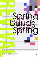 """UNISON SQUARE GARDEN Revival Tour """"Spring Spring Spring"""" at TOKYO GARDEN THEATER 2021.05.20(初回限定盤BD)…"""