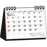 書き込み式シンプル卓上カレンダー(A6ヨコ/カラー)(2020年) ([カレンダー])