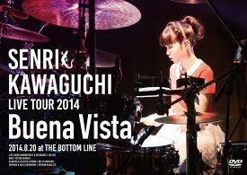 "Senri Kawaguchi LIVE Tour 2014 ""Buena Vista"" [ 川口千里 ]"