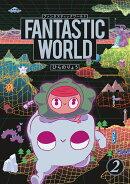 FANTASTIC WORLD 2巻