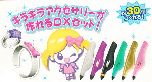 3Dドリームアーツペン キラめき☆アクセDXセット(6本)