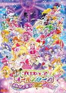 映画プリキュアオールスターズ みんなで歌う♪奇跡の魔法!【DVD通常版】