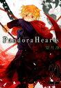 Pandora Hearts(22) (Gファンタジーコミックス) [ 望月淳 ]