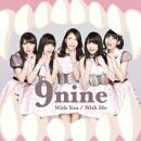 With You/With Me(初回限定C CD+DVD)