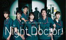 ナイト・ドクター Blu-ray BOX【Blu-ray】