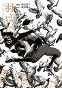 羽ばたき Ein Marchen(1) (ビームコミックス) [ 鳩山 郁子 ]