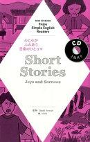 Short Stories(Joys and Sorrow)