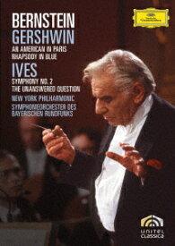 ガーシュウィン:パリのアメリカ人、ラプソディ・イン・ブルー アイヴズ:交響曲第2番、答えのない質問 [ レナード・バーンスタイン ]