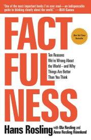 FACTFULNESS(B) [ HANS *SEE 9781473637474 ROSLING ]
