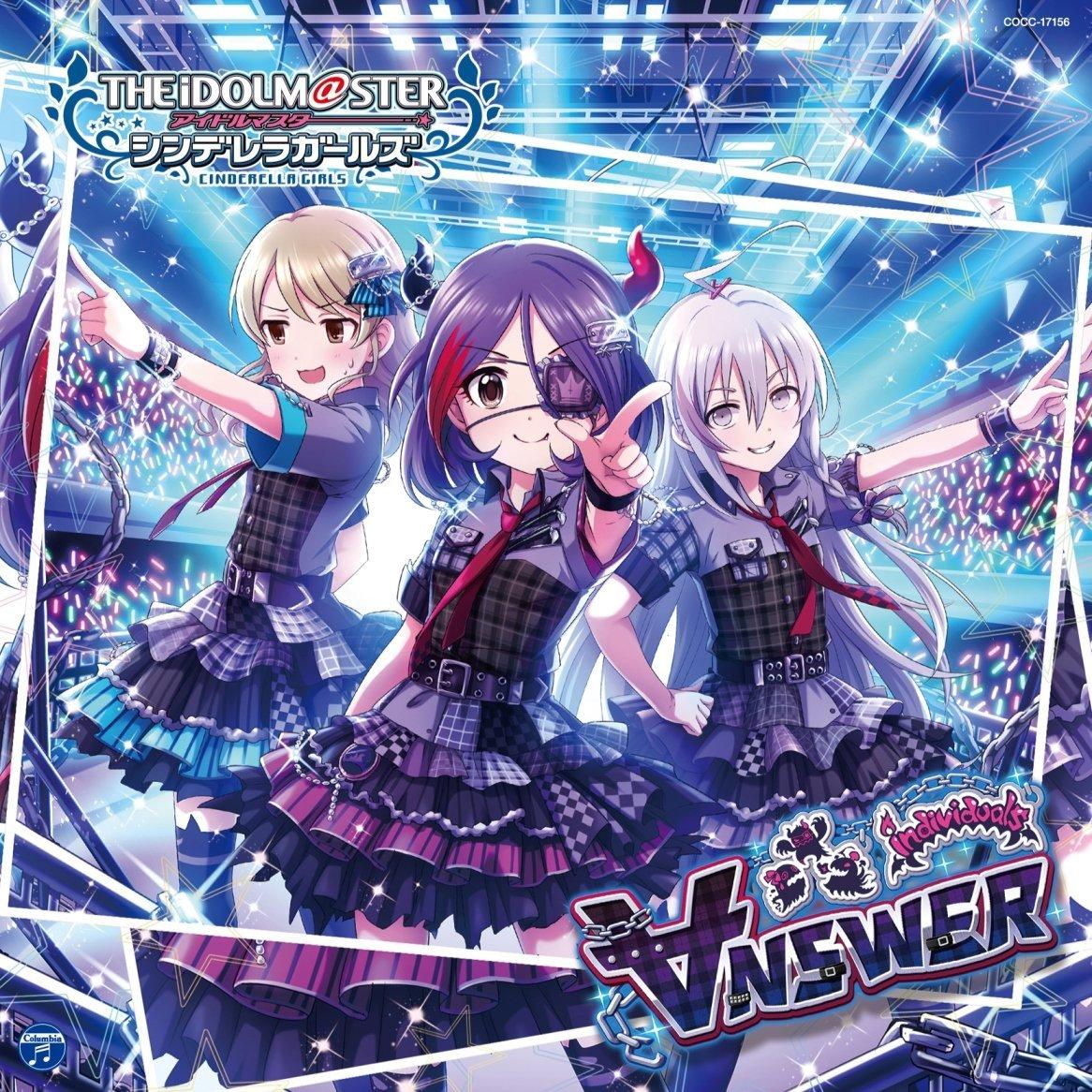 THE IDOLM@STER CINDERELLA GIRLS STARLIGHT MASTER 16 ∀NSWER [ (ゲーム・ミュージック) ]