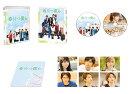 春待つ僕ら ブルーレイ プレミアム・エディション(2枚組)(初回仕様)【Blu-ray】