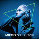 MIKOTO SELF COVER ALBUM