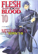 FLESH & BLOOD(10)