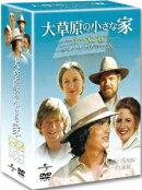 大草原の小さな家 シーズン6 コンプリートDVD-BOX