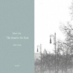 マイナーライン - 東への道 - Cello & Harp