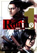 Runin(1)