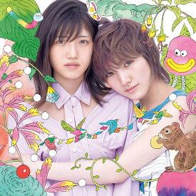 サステナブル (初回限定盤 CD+DVD Type-C) [ AKB48 ]