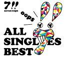ALL SINGLES BEST (初回限定盤 2CD+DVD)