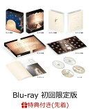 【先着特典】ココロノセンリツ 〜feel a heartbeat〜 Vol.1.5 LIVE Blu-ray(初回限定版)(ココロノート付き)【Blu-ra…