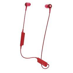 オーディオテクニカ Bluetooth インナーイヤーヘッドホン レッド ATH-CK200BT RD