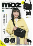 moz(R) MULTI BAG BOOK ([バラエティ])
