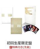 【先着特典】BIGBANG10 THE CONCERT : 0.TO.10 -THE FINAL-[TOUR FINAL @ KYOCERA DOME OSAKA (2016.12.29)][DVD(4…