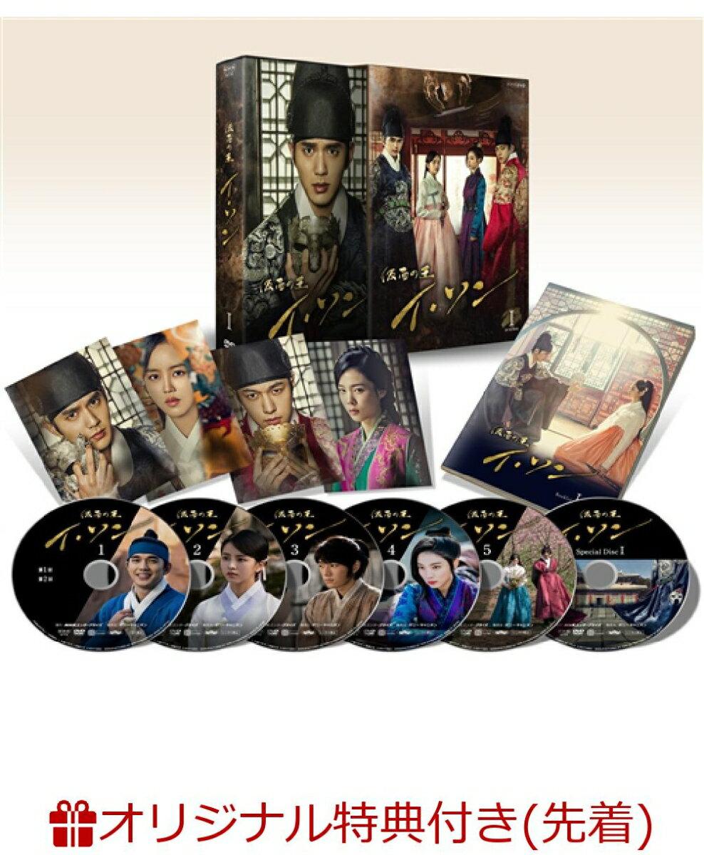 【楽天ブックス限定先着特典】仮面の王 イ・ソン DVD-BOXI(ユ・スンホ オリジナルブロマイド付き) [ ユ・スンホ ]