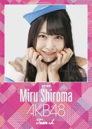 (卓上) 白間美瑠 2016 AKB48 カレンダー【生写真(2種類のうち1種をランダム封入)】【楽天ブックス独占販売】