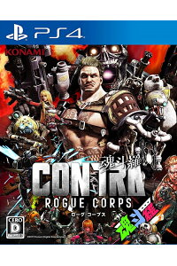 CONTRAROGUECORPS(魂斗羅ローグコープス)PS4版