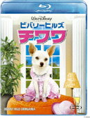 ビバリーヒルズ・チワワ【Blu-ray】 【Disneyzone】