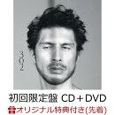 【楽天ブックス限定先着特典】#302 (初回限定盤 CD+DVD) (オリジナルクリアファイル(A5サイズ)付き)