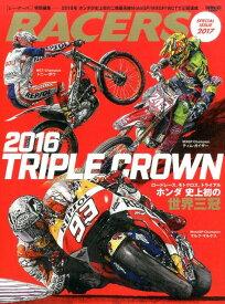 RACERS SPECIAL ISSUE(2017) 2016年ホンダが史上初の二輪最高峰モトGP/MXGP/WC (SAN-EI MOOK)