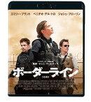 ボーダーライン スペシャル・プライス【Blu-ray】