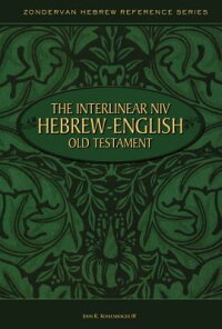 Interlinear_Hebrew/English_Old